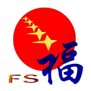 XIAMEN FULLSTAR IMP.& EXP. TRADING CO.,LTD.